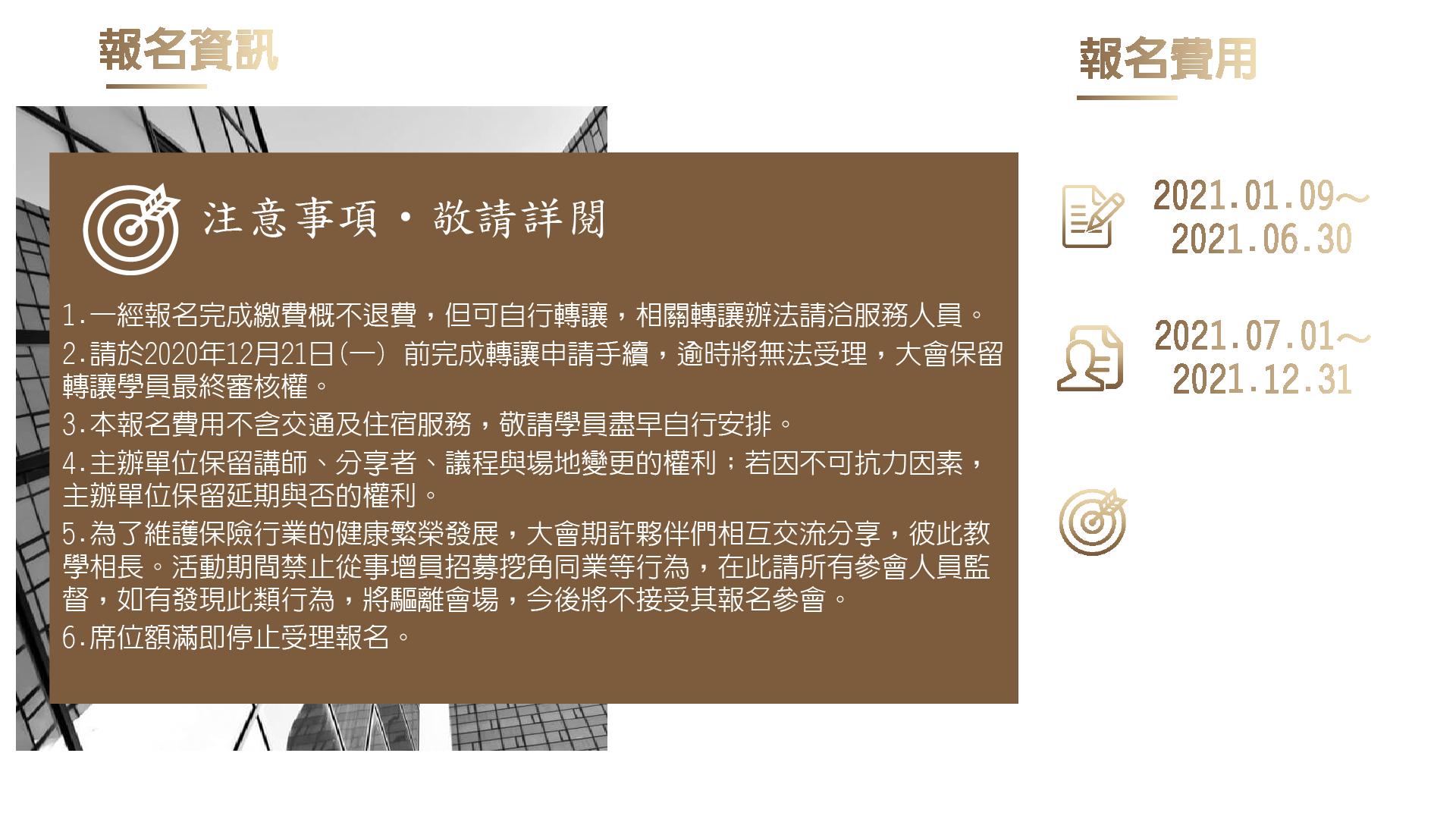imcc報名資訊